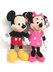 disney mickey minnie mouse plush bean
